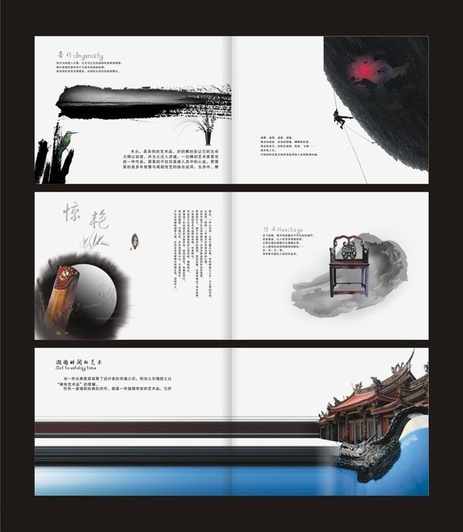 中国风传统元素水墨文化琴鸟意境古典建筑画册设计