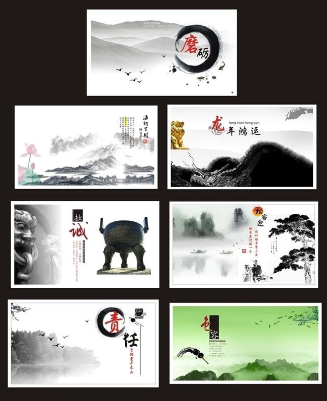 画梅花手绘梅花画册内页画册封面设计中国艺术水墨中国风巨典迎客松松