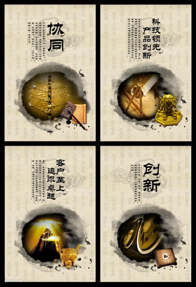 创意企业形象海报设计psd素材