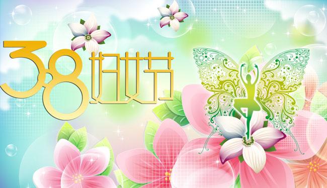 爱在春天里38妇女节海报设计psd素材
