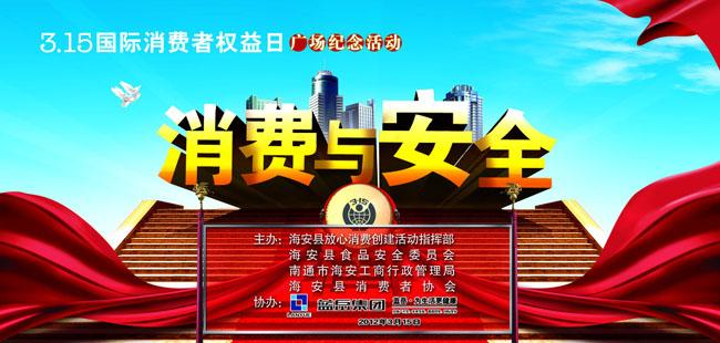 楼梯立体字大气蓝天城市红地毯高清展板模板广告设计模板源文件psd