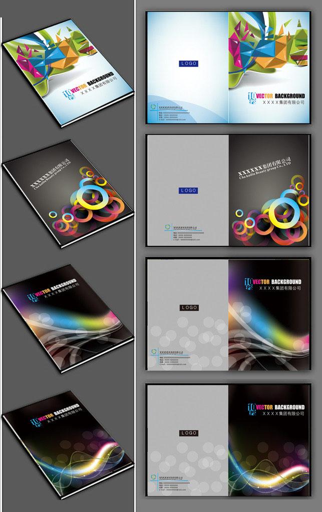 时尚企业宣传册矢量素材 装饰装修宣传册设计矢量素材 作业本封面设计