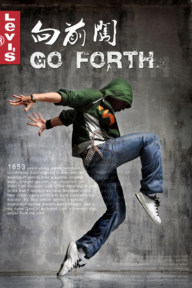 李维斯牛仔裤海报设计模板 - 爱图网设计图片素材下载
