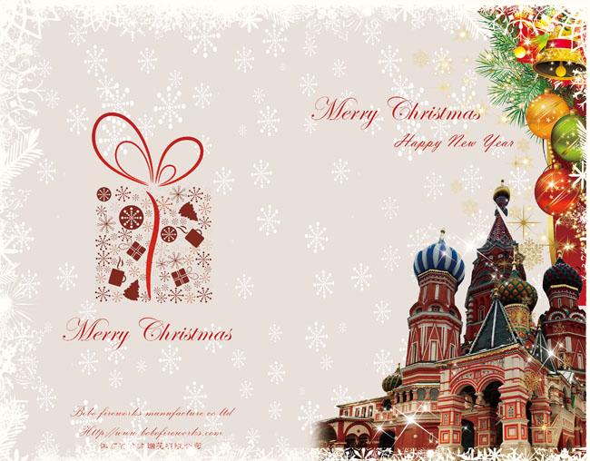 國外圣誕節賀卡背景psd素材