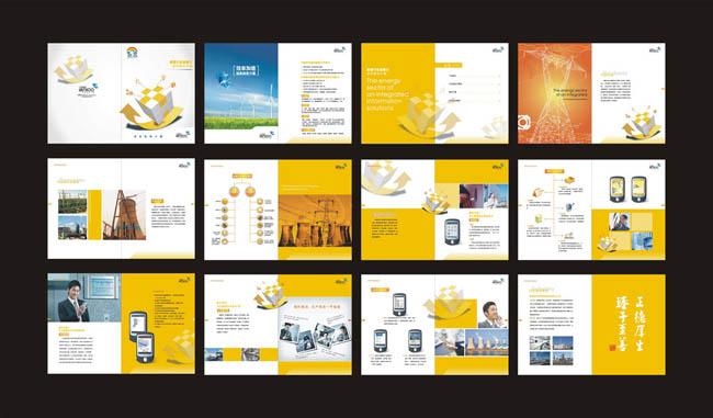 能源行业画册设计矢量素材