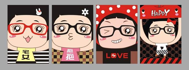 卡包设计diy设计矢量卡通非主流卡通韩版卡通本本