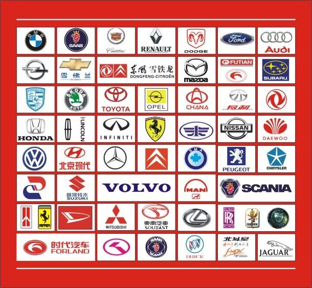 汽车标志大全矢量素材 - 其它类别矢量素材 - 矢