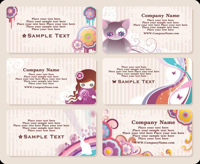 卡通名片卡片設計模板psd分層素材