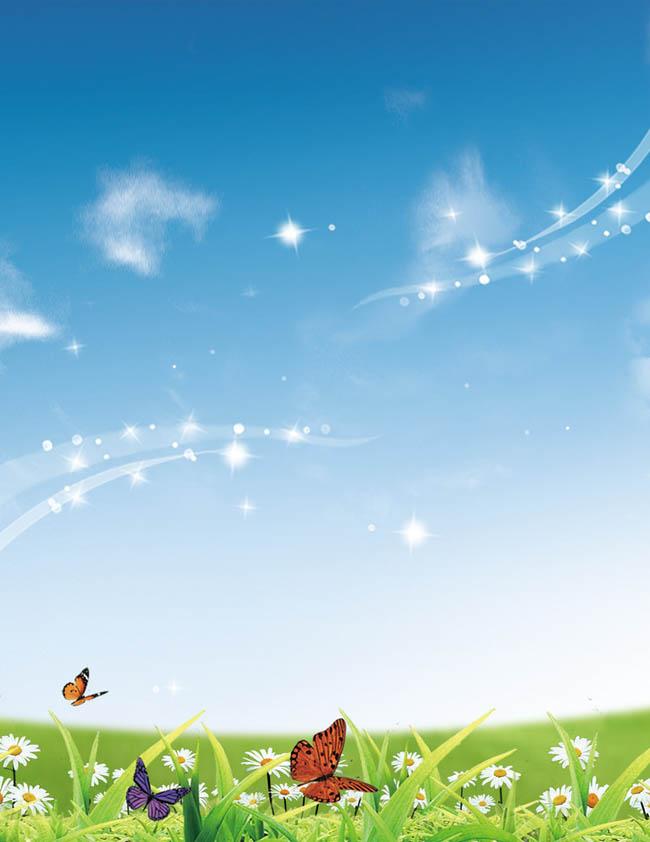 草原蓝天白云风景psd素材 春天绿色草地风景psd素材 小房子卡通春天背