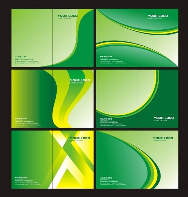 绿色画册封面模板设计矢量素材
