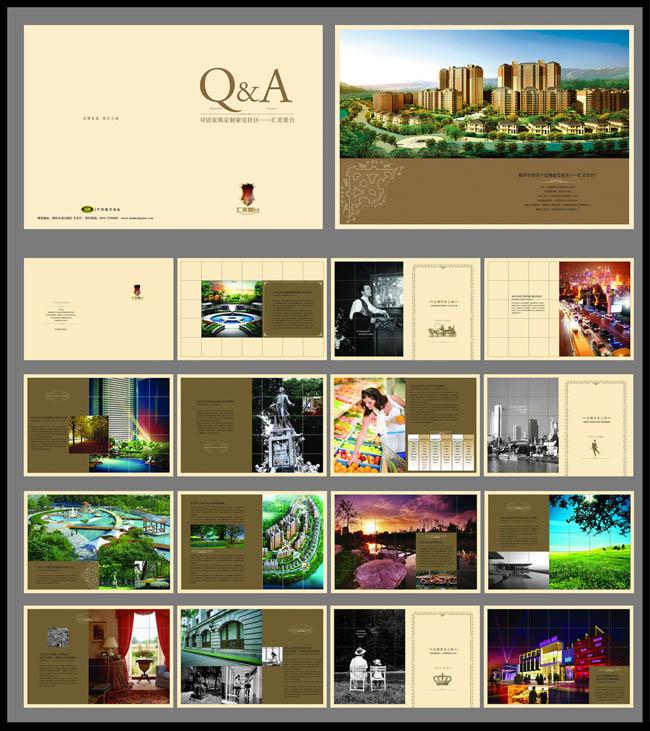 花园式洋房地产宣传海报设计psd素材 地产广告设计psd分层素材 花园