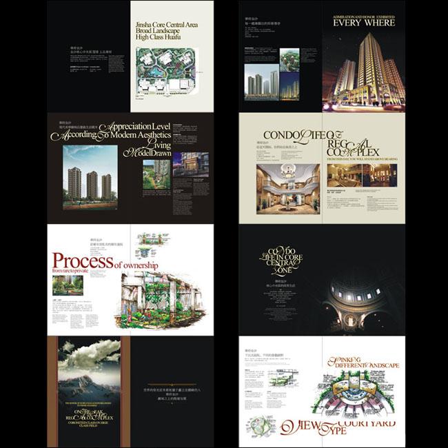 房地产画册物业品质欧洲欧式建筑楼盘效果图山画册