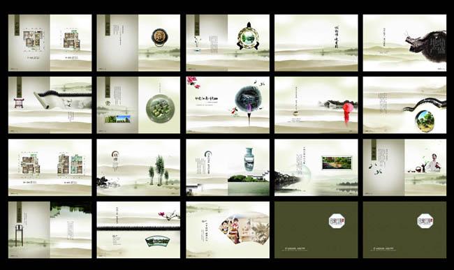 中式地产画册设计psd素材图片