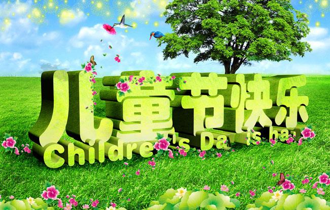 春天的味道花香鸟语祖国的花朵小鸟蝴蝶儿童节节日