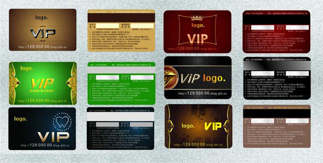 贵宾卡vip卡设计矢量素材 vip会员卡图片