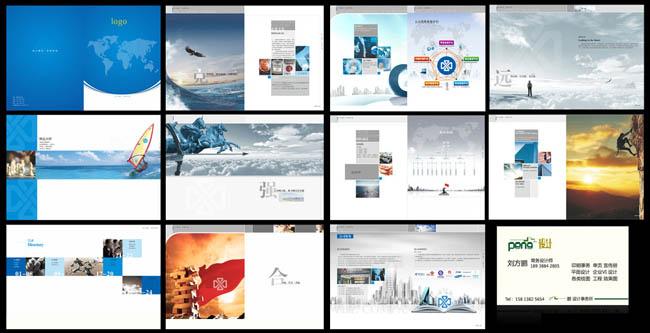简洁企业宣传册设计矢量素材 时尚企业宣传册矢量素材 装饰装修宣传册