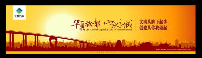 剪影大雁塔城楼线条城市建设城市夹页广告宣传展板宣
