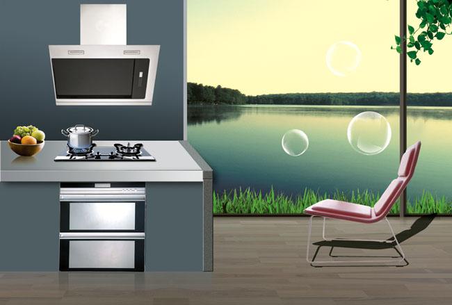 厨卫设计广告设计模板