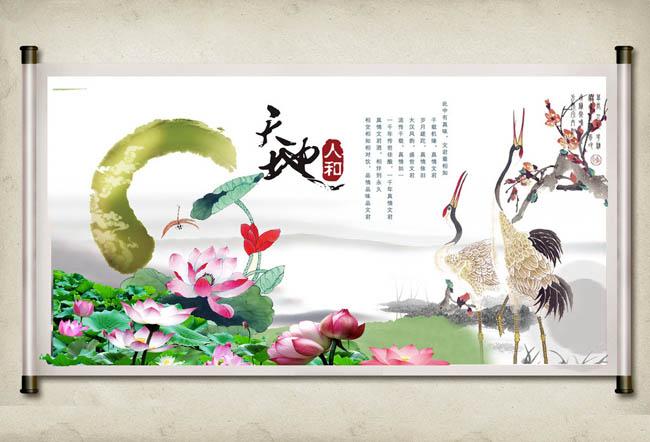 荷花仙鹤中国风设计psd素材