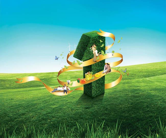 绿色科技环保创意海报设计psd素材