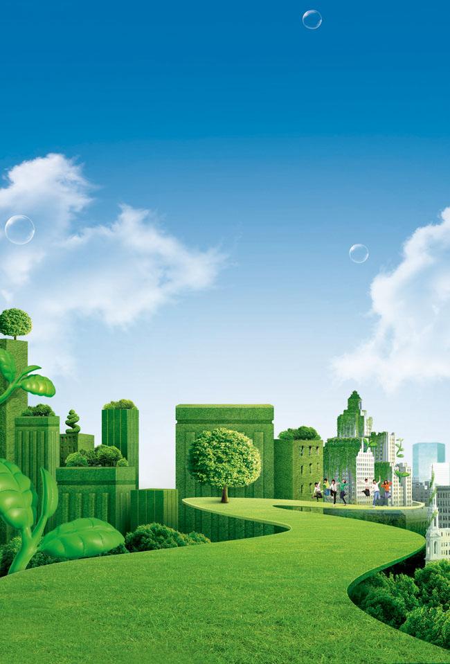 生态绿化城市海报psd素材