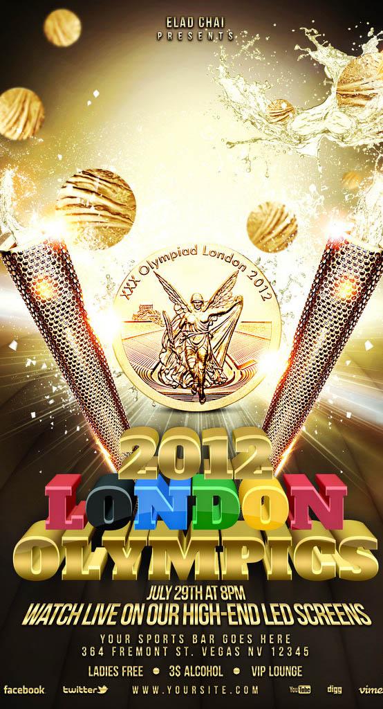伦敦塔金牌奥运五环奥运标志奥运火炬伦敦奥运会底纹