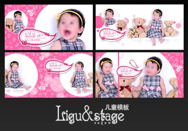 幼儿相册宝贝相册图册画册设计广告设计模板源文件儿童摄影模板摄影