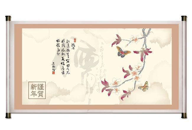 中国风扇子画卷psd素材 荷花蝴蝶psd素材 手绘国画荷花psd素材 荷花