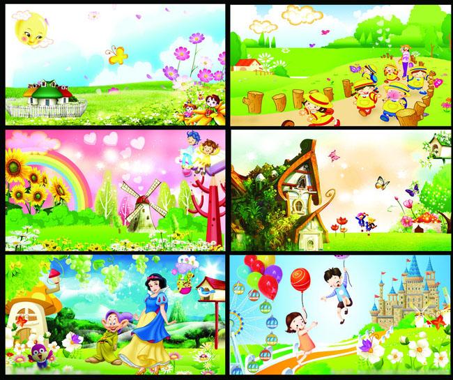 快乐卡通幼儿园背景 幼儿园展板 学校展板 卡通背景 卡通展板 可爱背景