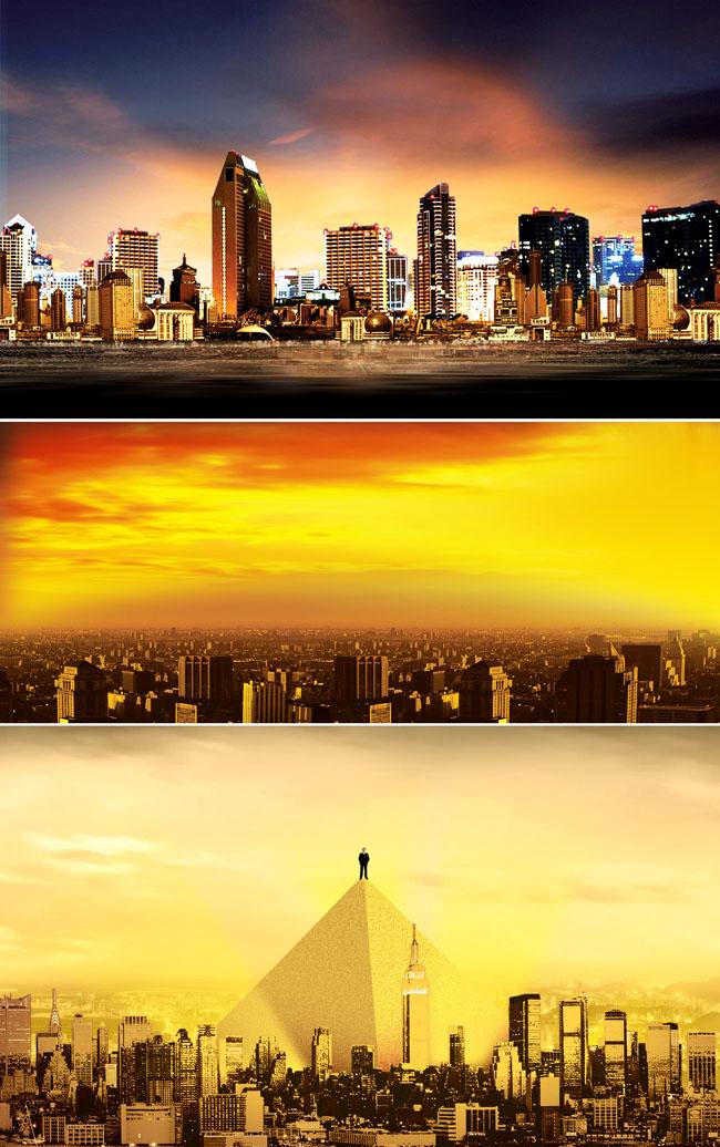商业城市背景图片