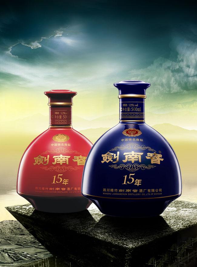 剑南春酒业广告设计模板 - 爱图网设计图片素材下载