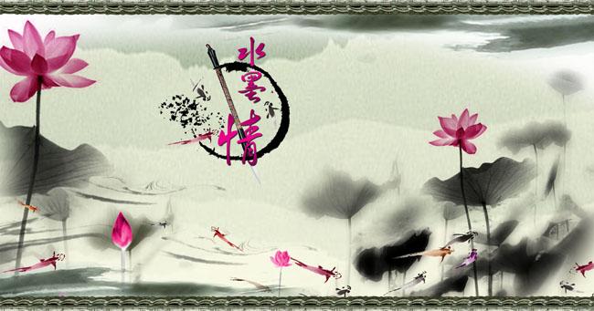 中国风建筑楼房景观psd素材 古典中国风房屋景观psd素材 园林旅游建筑