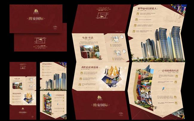 经典房地产围墙广告设计矢量素材 房产宣传折页矢量素材
