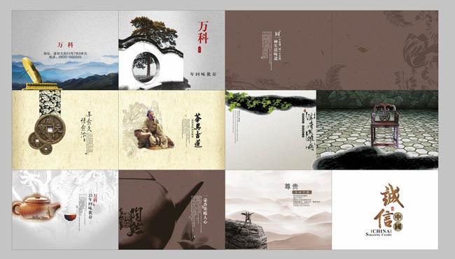 设计矢量素材  关键字: 中国风房地产古典中国文化古典元素古币日晷房