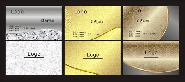 金属花纹设计名片背景矢量素材