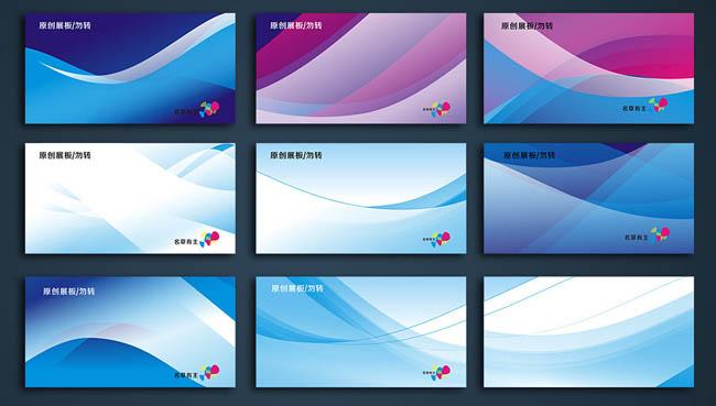 关键字: 蓝色时尚动感展板展板背景展板摸板蓝色展板科技展板企业