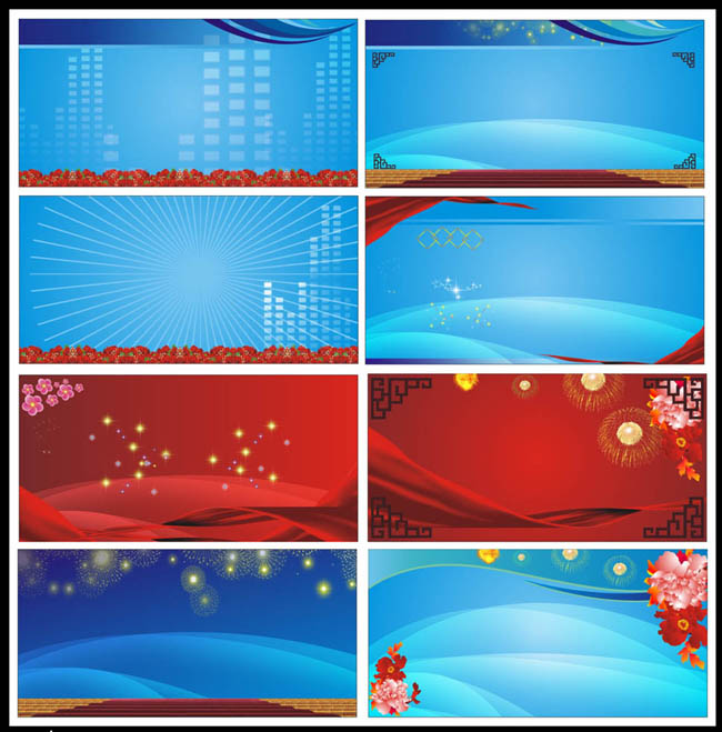 金黄色秋天背景设计矢量素材  关键字: 展板背景蓝色展板科技展板展板