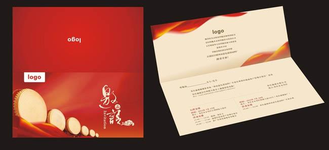 红色简洁邀请函设计矢量源文件