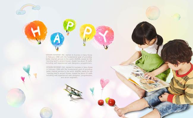 一起看画册的韩国小朋友psd素材