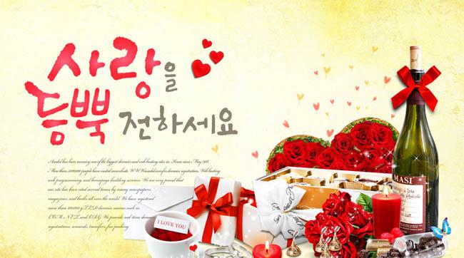 情人节大放价海报设计psd素材 快乐情人节海报背景设计psd素材 约惠情