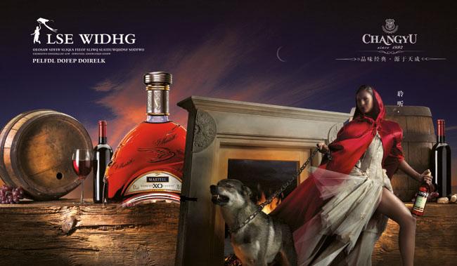 欧式红酒海报广告psd素材