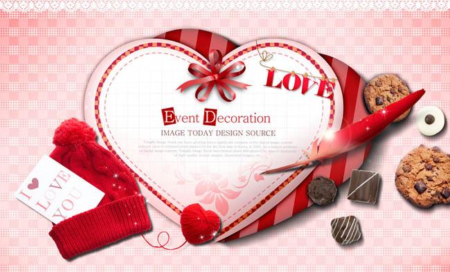贺卡卡片帽子线团红心iloveyoueventdecorationimagetodaypsd素材图片