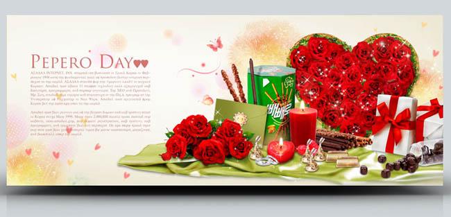 感恩父亲海报背景设计psd素材 端午佳节宣传海报设计psd素材 国庆节活