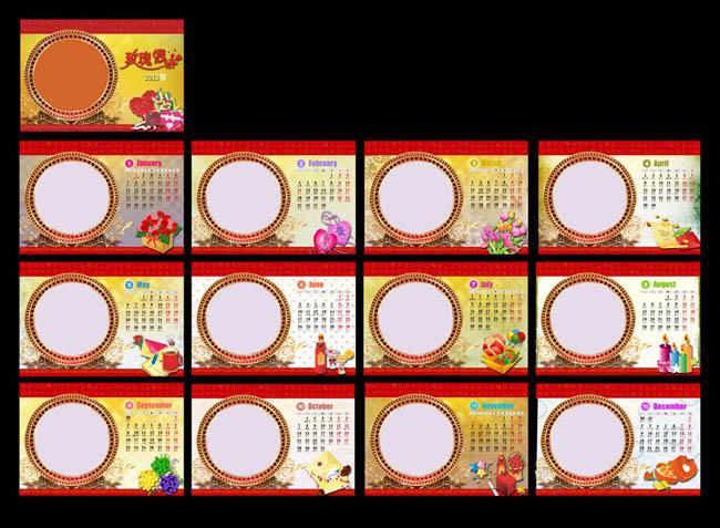边框相框心形鲜花花卉高档茶杯酒杯玫瑰情海报设计广告设计模板源文件