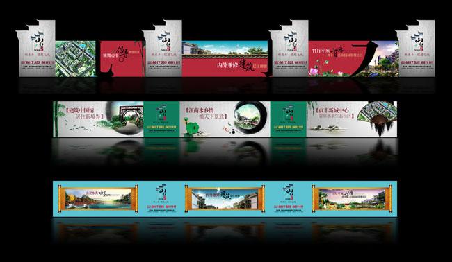 山水情房地产围墙广告设计psd素材