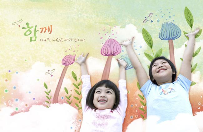 韩国小朋友快乐卡通背景草地野花小树心型