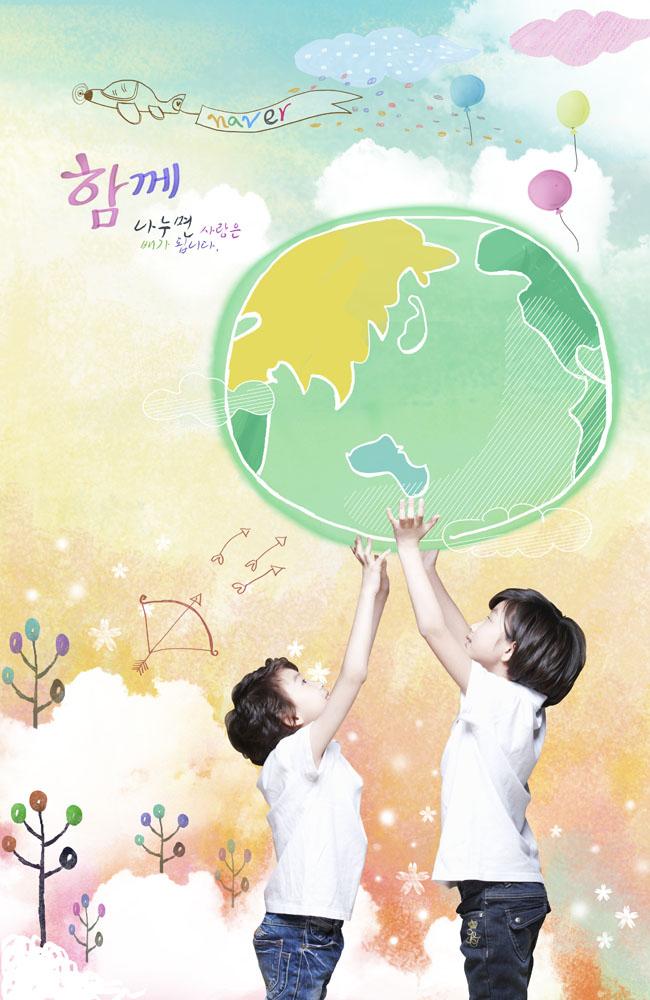 关键字: 环保地球爱心卡通背景韩国儿童可爱小孩小男孩小女孩小学生