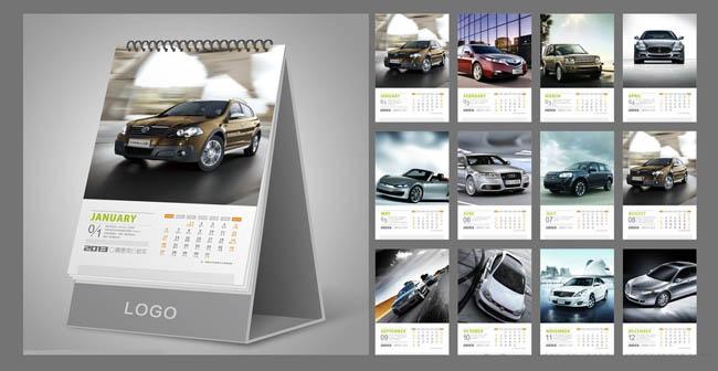 2013蛇年汽车台历设计矢量素材
