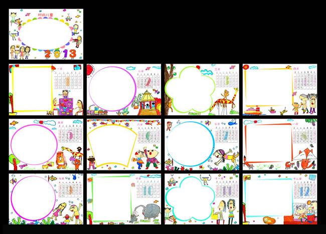 2013可爱卡通台历设计psd素材