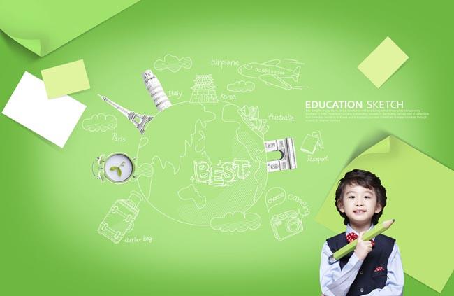 男孩psd素材  关键字: 铅笔建筑绿色背景封面爱学生韩国儿童可爱小孩